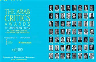 مركز السينما العربية يكشف عن الأفلام الثلاثة المرشحة لجوائز النقاد العرب  صور