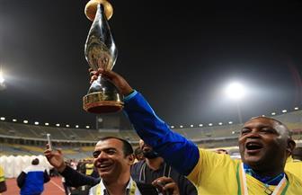 موسيماني: طموحاتنا كبيرة في كأس العالم للأندية.. واللقب هدية للجماهير