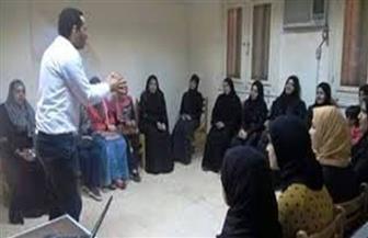 دورات تدريبية لتنمية مهارات المرأة بالشرقية