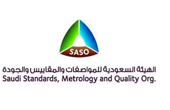 «المواصفات السعودية» ضمن ست تجارب عالمية متميزة في مجال التدريب عن بعد