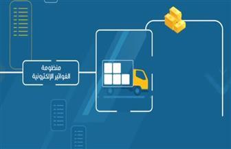 معيط: منظومة الفاتورة الإلكترونية تعد خطوة مهمة على طريق التحول الرقمى لتحقيق رؤية مصر 2030
