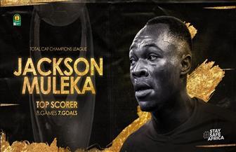 جاكسون موليكا هدافا لدوري أبطال إفريقيا نسخة 2020