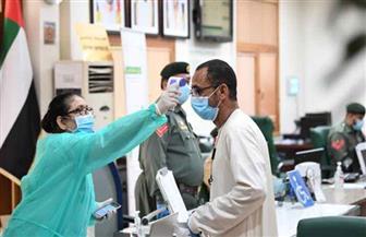 الإمارات تسجل حالتي وفاة و1252 إصابة جديدة بفيروس كورونا