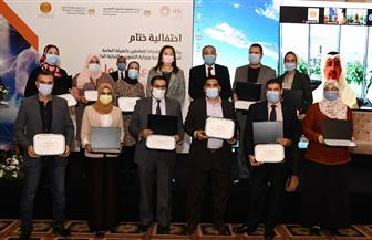 هالة السعيد: 9.5 مليار دولار محفظة التعاون المشترك بين مصر والمؤسسة الدولية الإسلامية| صور