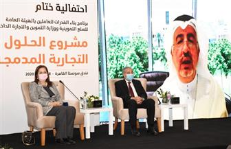«سنبل»: «الإسلامية لتمويل التجارة» تعمل مع «السلع التموينية» لتعزيز التحول الرقمي