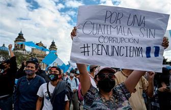 """متظاهرو """"ثورة الفاصوليا"""" يطالبون بتنحي الرئيس في جواتيمالا"""