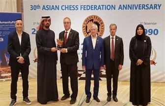 تكريم رئيس اتحاد الشطرنج في دبي | صور