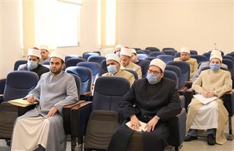 """""""البحوث الإسلامية"""": دورة تدريبية لشباب الباحثين بعنوان """"منهجية الرد على الشبهات"""""""