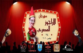 مصطفى الفقي: مهرجان الأراجوز نموذج تنفرد به مصر بين دول المنطقة | صور