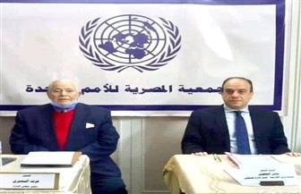 مساعد وزير الخارجية يُشارك في فاعلية لإحياء اليوم العالمي للتضامن مع الشعب الفلسطيني