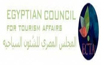 """""""المصري للشئون السياحية"""" يناقش تأثر القطاع بدخول العالم في المرحلة الثانية من فيروس كورونا"""