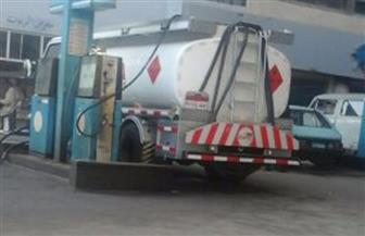 ضبط 650 ألف لتر بنزين بمحطة تموين تم تجميعها من السوق السوداء بالقليوبية