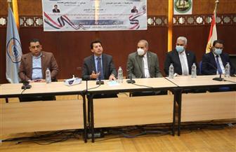 أشرف صبحي يلتقي شباب جامعة الأزهر في حوار مفتوح | صور