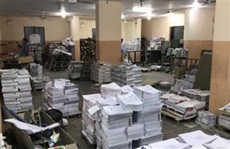 ضبط مطبعة غير مرخصة بداخلها كمية من كتب وزارة التربية والتعليم بدون تفويضات بالقليوبية