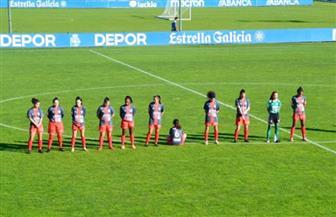 لاعبة إسبانية ترفض الوقوف دقيقة حدادا على مارادونا وتصفه بالمعتدي
