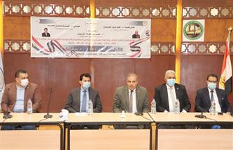 «مصر أولا.. لا للتعصب» لقاء مفتوح بين وزير الشباب وطلاب جامعة الأزهر | صور
