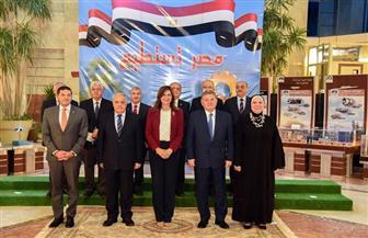 """نيفين جامع: مؤتمر """"مصر تستطيع"""" يواكب اهتمام الرئيس بالصناعة المصرية   صور"""