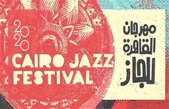 القاهرة الدولي للجاز يكرم عامر بركات