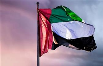 انطلاق القمة الإلكترونية الأولى لقادة الإعلام بالشرق الأوسط