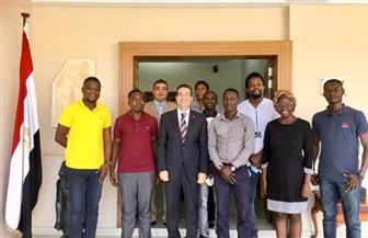 سفير مصر في أكـرا يستقبل شباب الدارسين الغانيين الحاصلين على منح دراسية بالجامعات المصرية