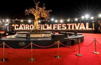 «الأب» لفلوريان زيلر يفتتح الدورة 42 لمهرجان القاهرة السينمائي الدولي