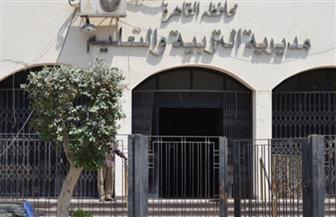 مديرية تعليم القاهرة تعلن عن حاجتها لمسئولي أنشطة التوكاتسو.. تعرف على التفاصيل والشروط