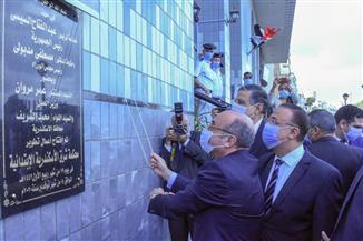 وزير العدل يفتتح التجديدات بمبنى مجمع محاكم السيد كريم ومحكمة شرق الإسكندرية | صور
