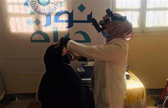 قوافل «نور حياة» تواصل الكشف الطبي على عيون المصريين   صور