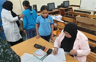 صحة القليوبية: فحص 40 ألف طالب وطالبة ضمن مبادرة علاج السمنة والتقزم والأنيميا