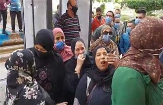 بالزغاريد.. نساء المنوفية يشاركن في انتخابات مجلس النواب | فيديو