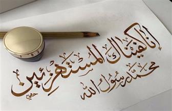 اجتباه الله من بين كل البشر .. نبينا المصطفى رحمة للعالمين