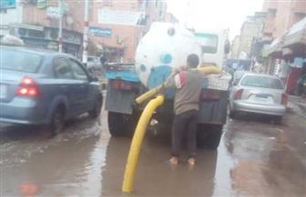 محافظ الغربية يتابع الوحدات المحلية في رفع مياه الأمطار من الشوارع | صور