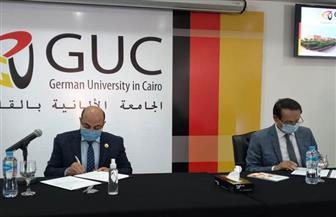 محافظ أسوان يوقع بروتوكول تعاون مع الجامعة الألمانية | صور