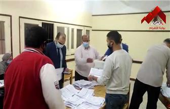 بيانات إحصائية.. 1176 صوتا لمرتضى منصور و211 لنصر الدين و194 لعبداللطيف في لجنة 93 بميت غمر