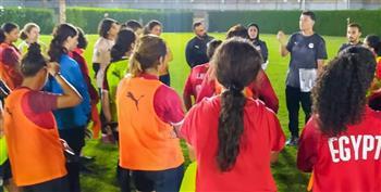 منتخب الكرة النسائية يخوض مرانه لليوم الثاني بالمعسكر المفتوح