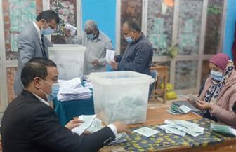 """حصول القائمة الوطنية """"من أجل مصر"""" بكفرالشيخ على ٤٠٤ آلاف والمستقلين على ٢٧٣ ألفا"""