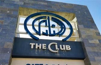 «النادي» يطلق مبادرة «كن واعيا» لمواجهة «كورونا»