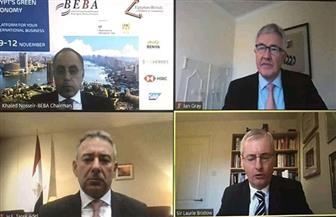 """السفارة المصرية بلندن تشارك في تنظيم ندوة افتراضية حول """"أسبوع مصر الاقتصادي في بريطانيا"""""""