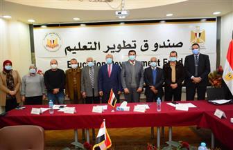 تدريب مصري ألماني لطلاب المجمعات التكنولوجية ومنحهم شهادات من «سيمنز» | صور