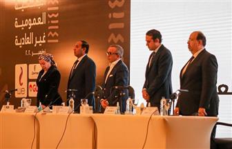 هشام حطب يكشف مصير انتخابات اتحاد كرة القدم