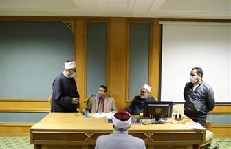 """""""البحوث الإسلامية"""" يبدأ الاختبارات الشفهية لاختيار مبعوثي الأزهر إلى دول العالم   صور"""