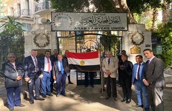 أمين عام المحامين العرب يرفع علم مصر على مدخل الاتحاد تقديرا لدورها | صور