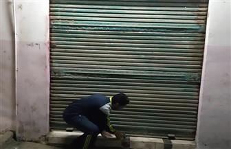 التزام أصحاب المحلات بكفرالشيخ بغلقها في العاشرة مساء.. والمحافظ يشيد بعمليات الغلق