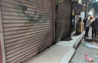 المحال التجارية تغلق في أول يوم لتطبيق قرار مجلس الوزراء بالفيوم | صور