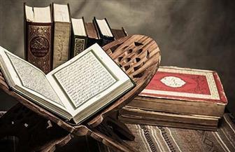 تعرف على أعظم سورة في القرآن