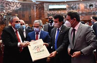 وزير الشباب والرياضة يصل إلى «الأهرام» لحضور فعاليات مبادرة «مصر أولا .. لا للتعصب»