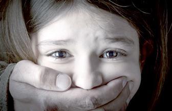 حوادث التحرش بالأطفال فردية ..ولكن «المقربون» أولى بالحذر