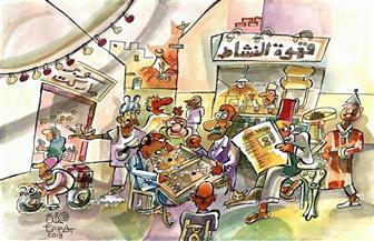 افتتاح معرض «مختارات من فن الكاريكاتير» بمكتبة الإسكندرية.. الأربعاء| صور