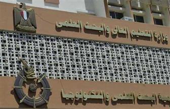 """تعاون بين """"التعليم العالى"""" وبنك """"القاهرة"""" غدا لتقديم منح بالجامعات الأهلية"""