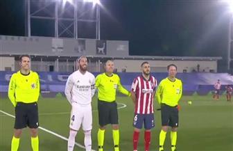 انطلاق ديربي العاصمة الإسبانية بين ريال مدريد وأتليتكو